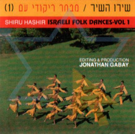 Shiru Hashir - Various