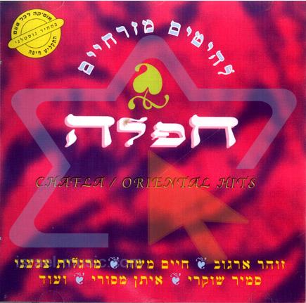 Chafla - Oriental Hits Par Various