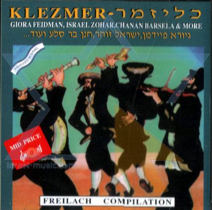 Klezmer - Freilach Vol.1 by Various