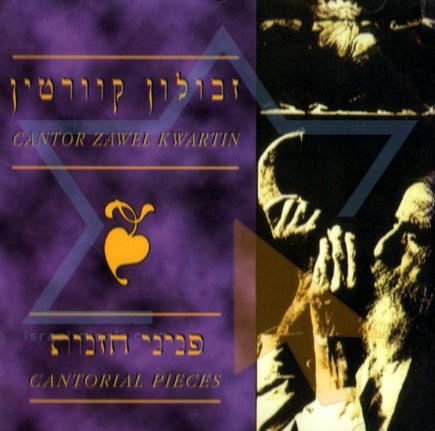 """Cantorial Pieces Par Cantor Zevulun """"Zavel"""" Kwartin"""