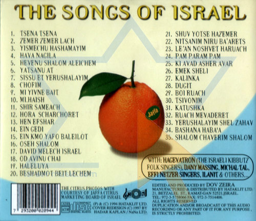 The Songs of Israel by Various