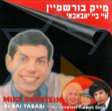Ai Bai Yababi by Mike Burstein