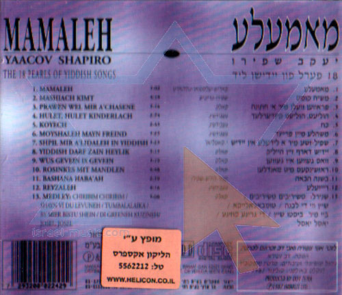 Mamaleh by Yaacov Shapiro
