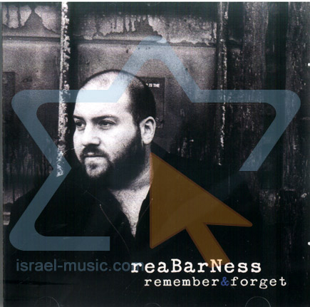 Remember & Forget by Various
