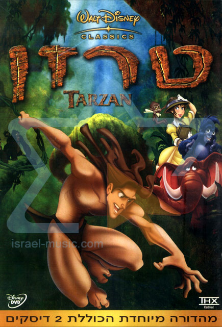 Tarzan - Special Edition by Various