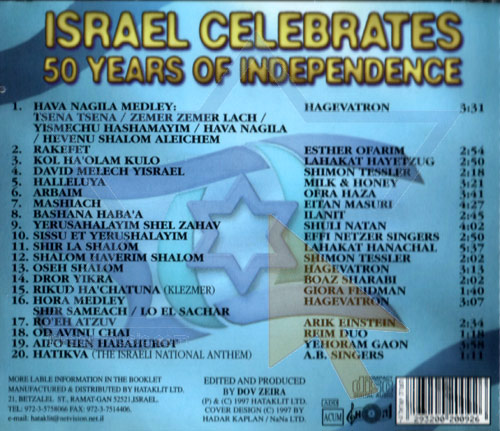 Israel Celebrates 50 Years of Independence by Various