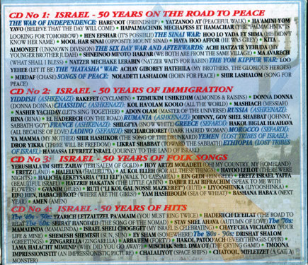 Israel Celebrates 50 Years of Independence - The Box Set Por Various