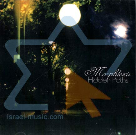 Hidden Paths by Morphlexis