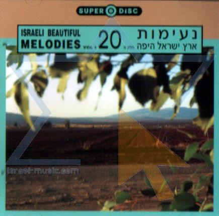 20 Israeli Beautiful Melodies Vol.1 Por Various