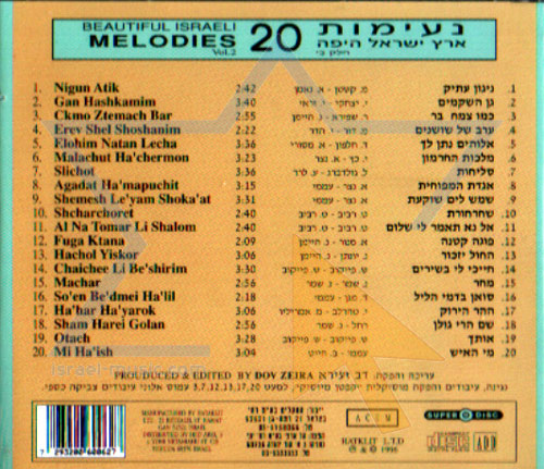 20 Beautiful Melodies Vol.2 by Various