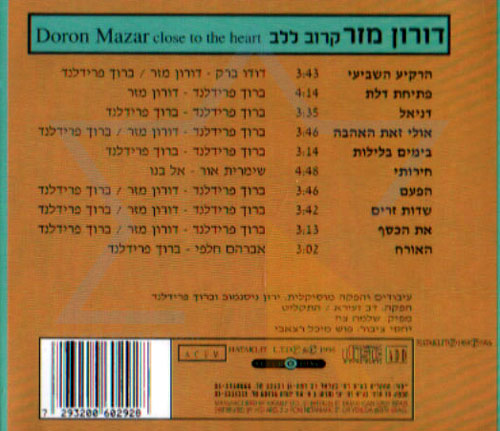 Close to the Heart by Doron Mazar