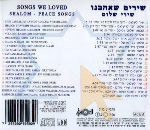 Shalom - Peace Songs by Various
