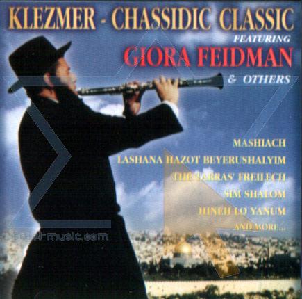 Klezmer - Chassidic Classic Di Various