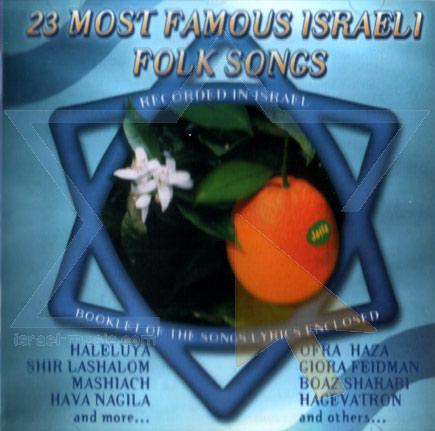 23 Most Famous Israeli Folk Songs - Various