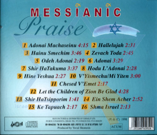 Messianic Praise in Israel by Various