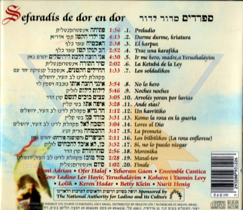 Sefaradis de Dor en Dor by Various