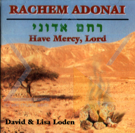 Have Mercy, Lord by David Loden