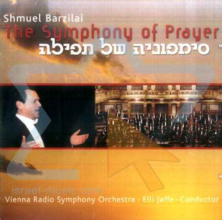 The Symphony of Prayer by Cantor Shmuel Barzilai