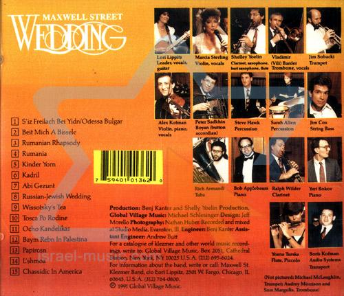 Maxwell Street Wedding by Maxwell St. Klezmer Band