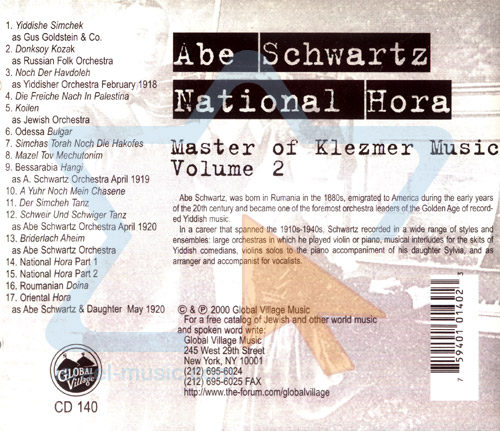 National Hora by Abe Schwartz
