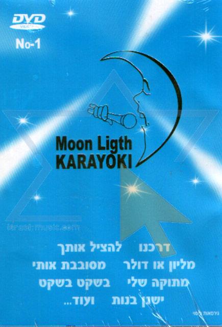 Moonlight Karaoke - No.1 by Various