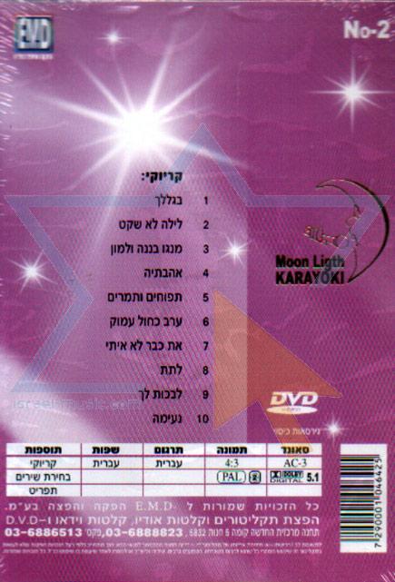 Moonlight Karaoke - No.2 by Various