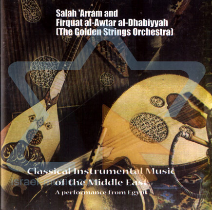 Classical Instrumental Music of the Middle East by The Golden Strings Orchestra