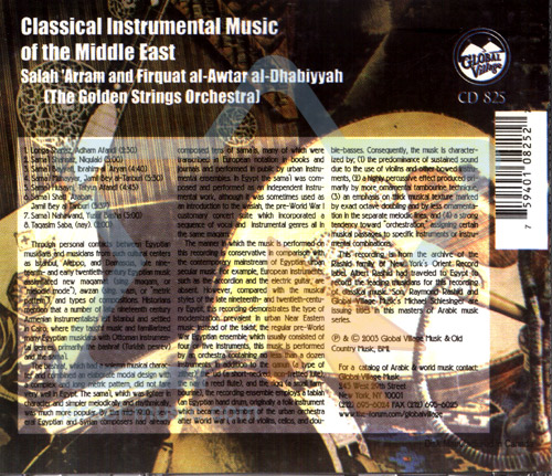 Classical Instrumental Music of the Middle East Von The Golden Strings Orchestra