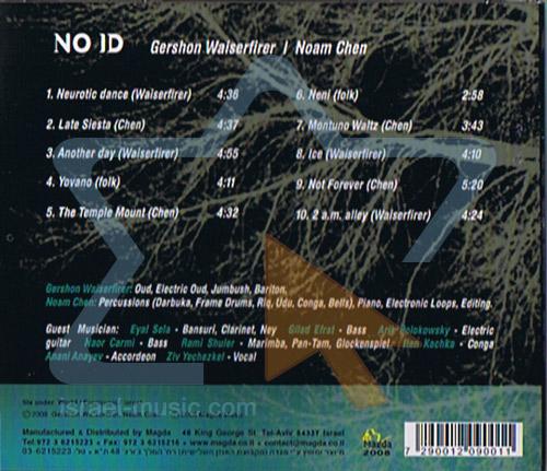 No ID by Noam Chen