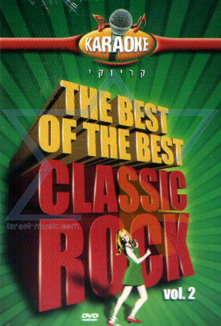 The Best of the Best Classic Rock Vol.2 - Various