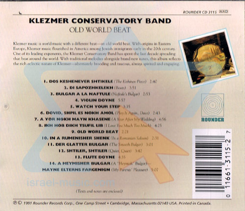 Old World Beat by The Klezmer Conservatory Band