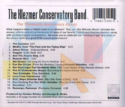 Live! by The Klezmer Conservatory Band