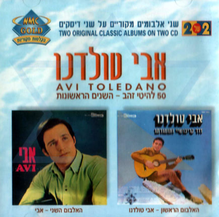 Golden Hits - The Early Years by Avi Toledano