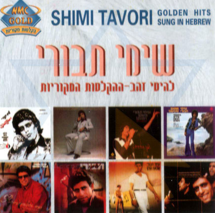 Golden Hits by Shimi Tavori