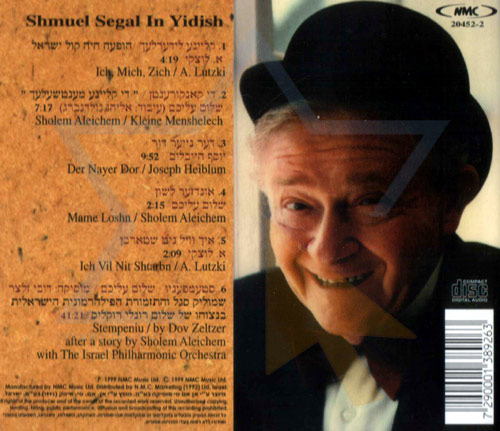In Yiddish Par Shmulik Segal