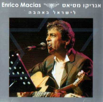 For Israel with Love Par Enrico Macias