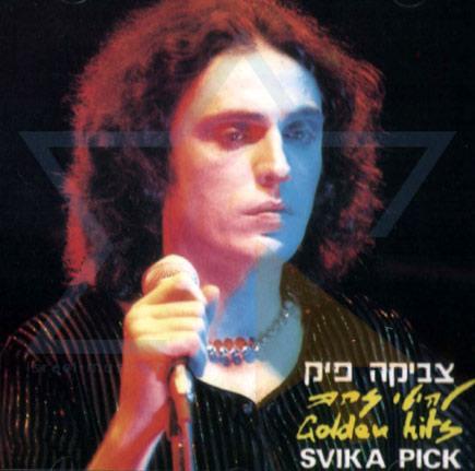 Golden Hits by Zvika Pick