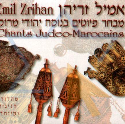 Chants Judeo-Marocains - Emil Zrihan
