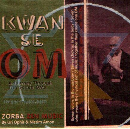 Kwan Se Om by Nissim Amon