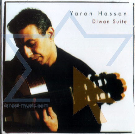 Diwan Suite by Yaron Hasson