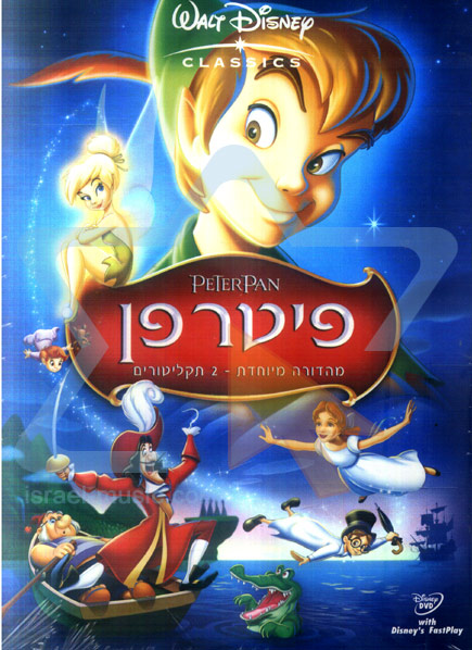 Peter Pan Por Various