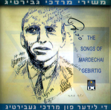 The Songs of Mardechai Gebirtig Por Various
