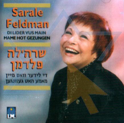 Di Lider Vus Main Name Hot Gezungen by Sarale Feldman