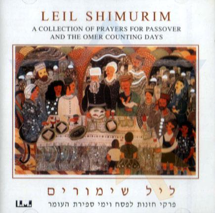 Leil Shimurim by Various