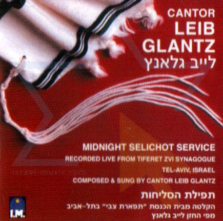 Midnight Selichot Service Par Cantor Leib Glantz