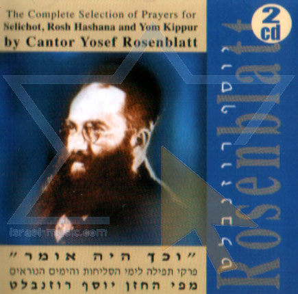 Prayers By Yossele Rosenblatt by Cantor Yossele Rosenblatt
