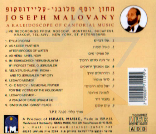 A Kaleidoscope of Cantorial Music by Cantor Joseph Malovany