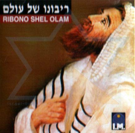 Ribono Shel Olam Por Various