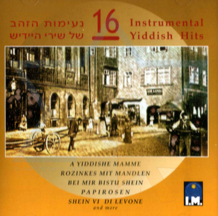 Instrumental Yiddish Hits by Various
