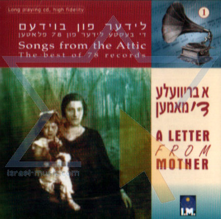 A Letter from Mother - Various